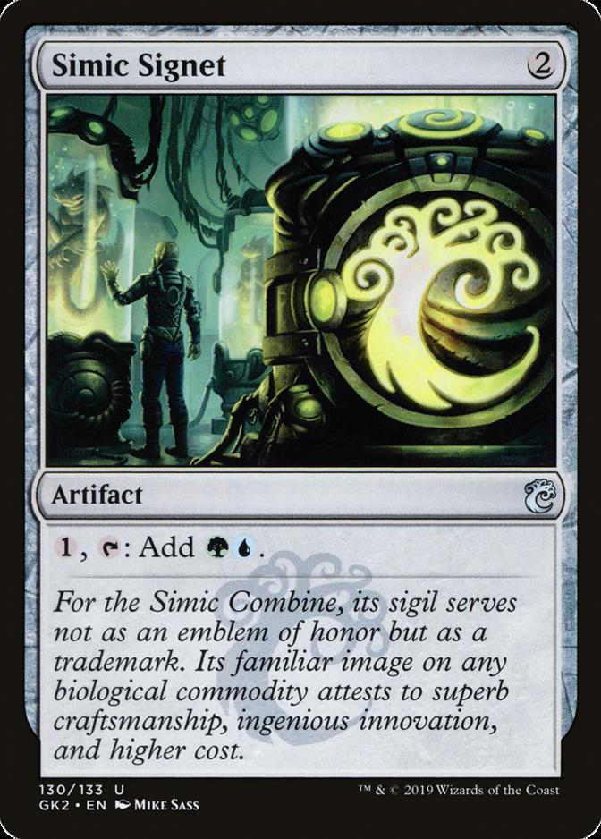 Simic Signet [GK2]