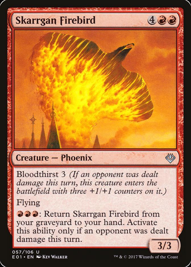 Skarrgan Firebird [E01]
