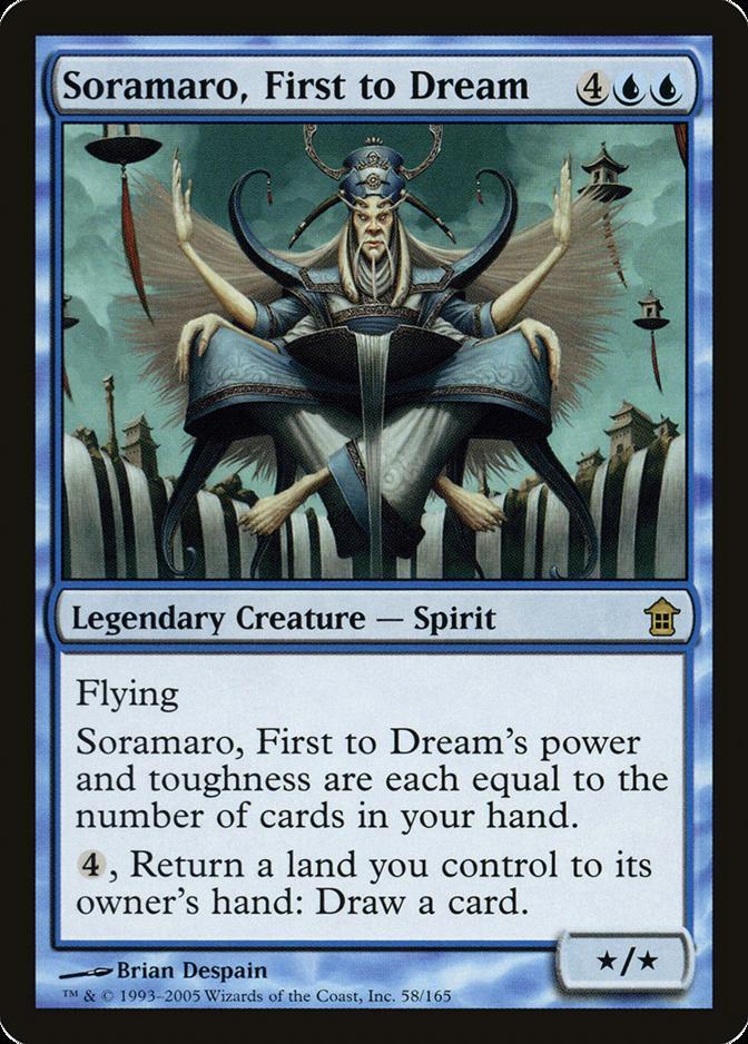 Soramaro, First to Dream [SOK]