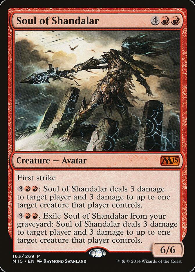 Soul of Shandalar [M15] (F)
