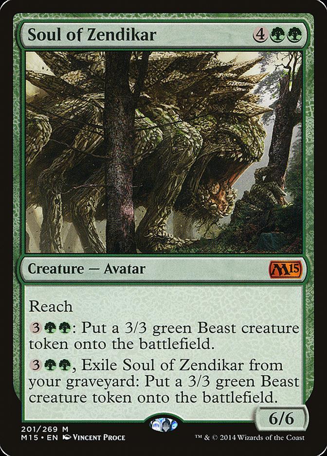 Soul of Zendikar [M15] (F)