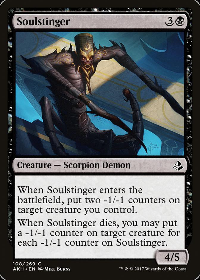 Soulstinger [AKH]
