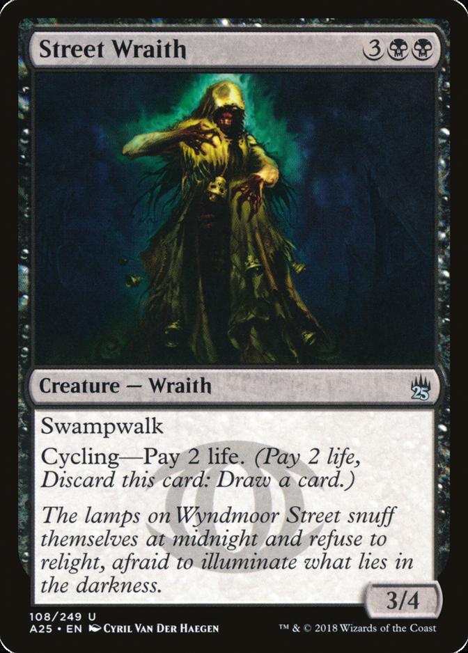 Street Wraith [A25] (F)
