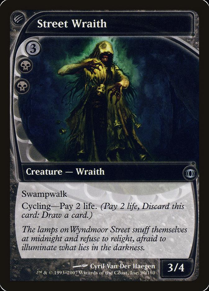 Street Wraith [FUT] (F)
