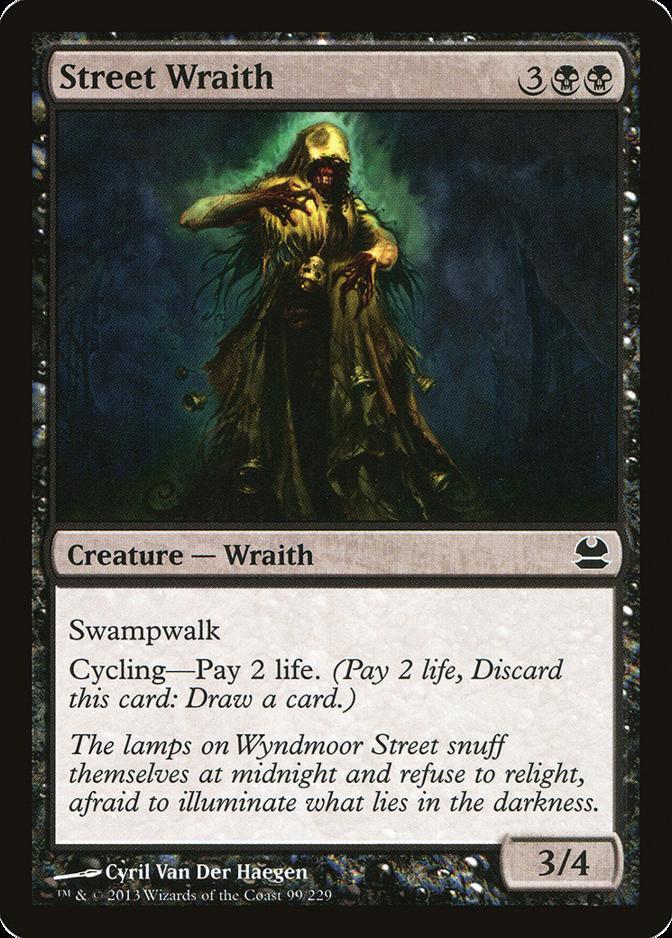 Street Wraith [MMA]