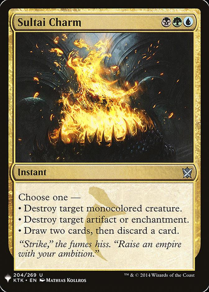 Sultai Charm [MB1]