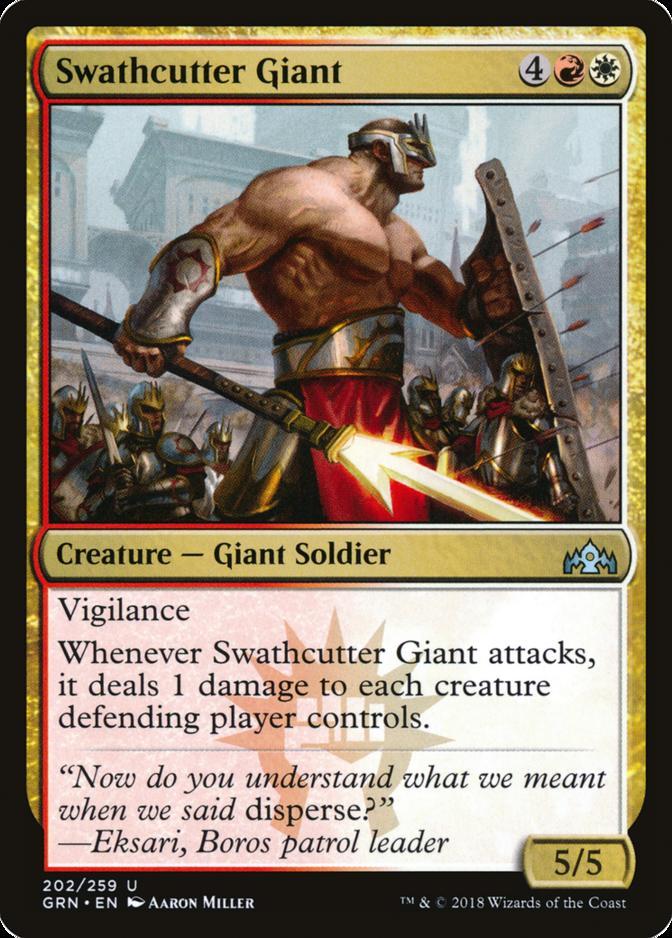 Swathcutter Giant [GRN]