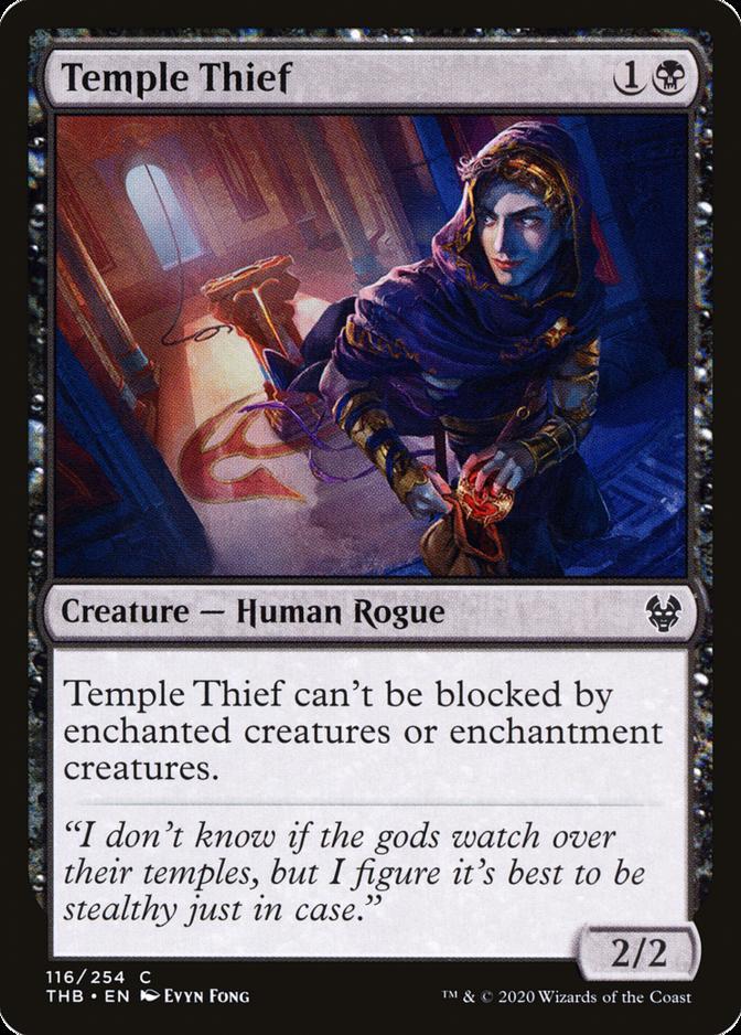 Temple Thief [THB]