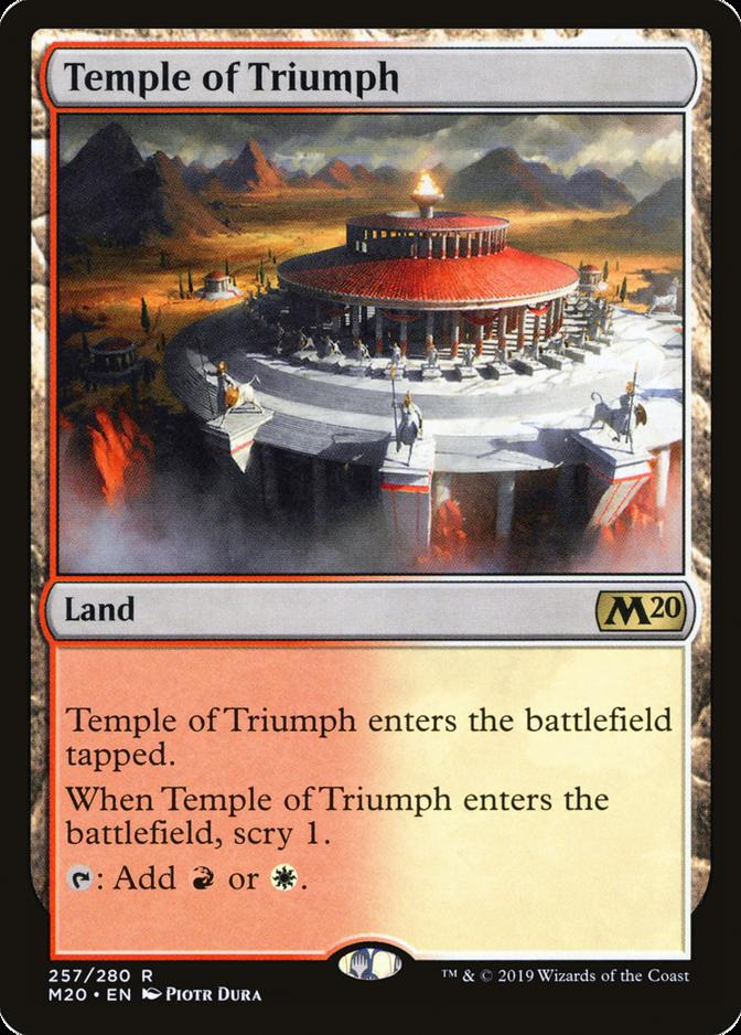 Temple of Triumph [M20] (F)