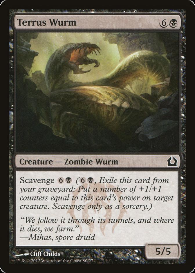 Terrus Wurm [RTR]