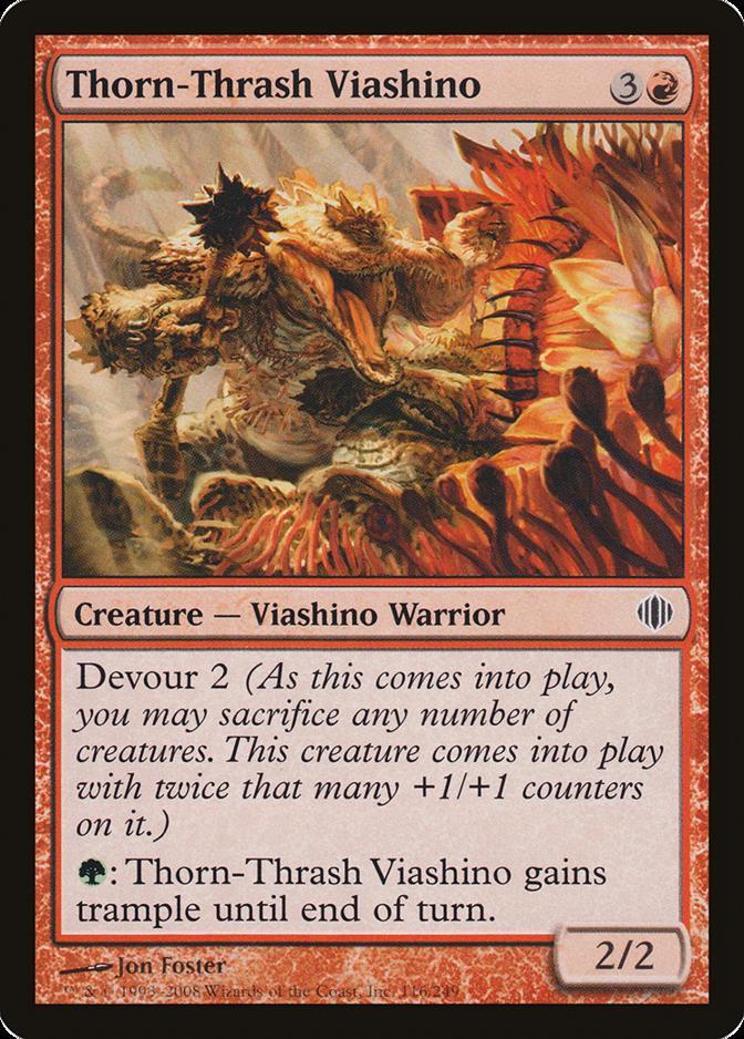 Thorn-Thrash Viashino [ALA]