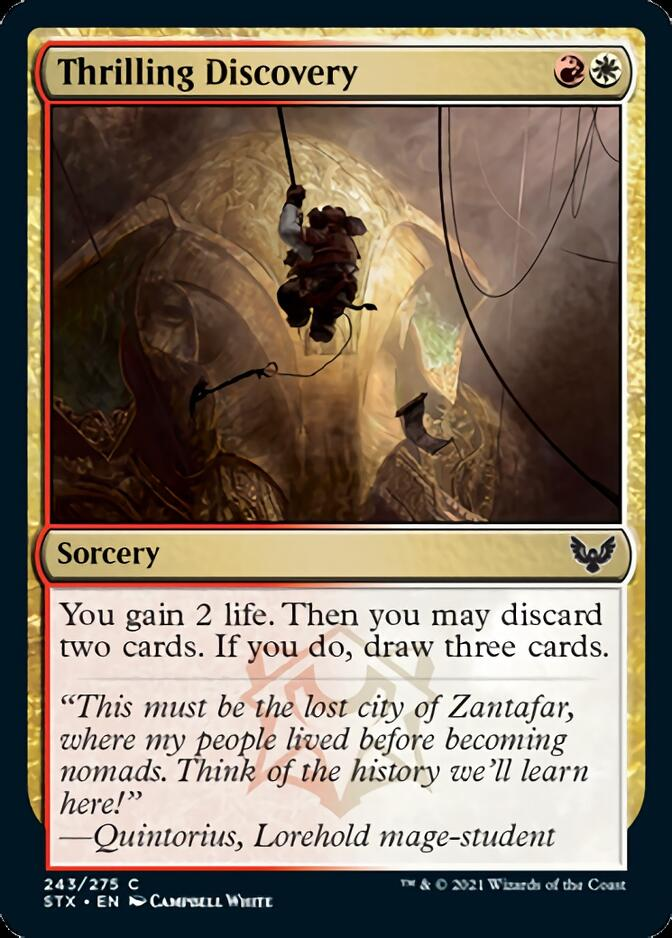 Thrilling Discovery [STX]