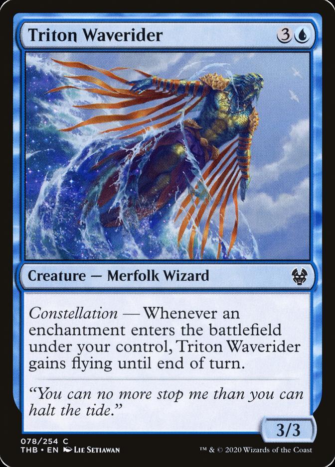 Triton Waverider [THB]