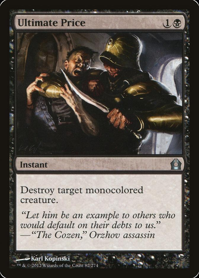 Ultimate Price [RTR]