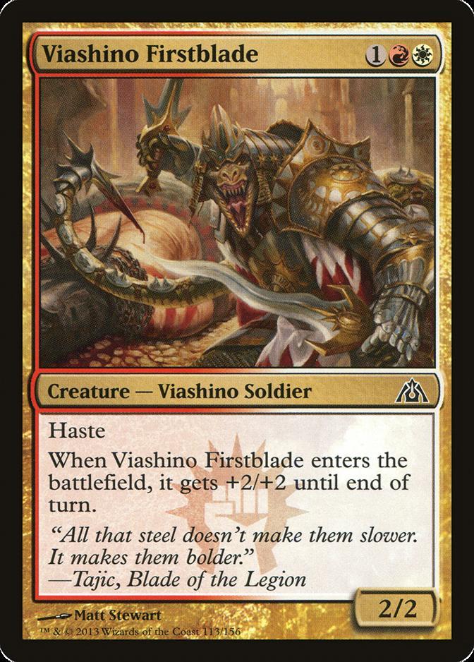 Viashino Firstblade [DGM]