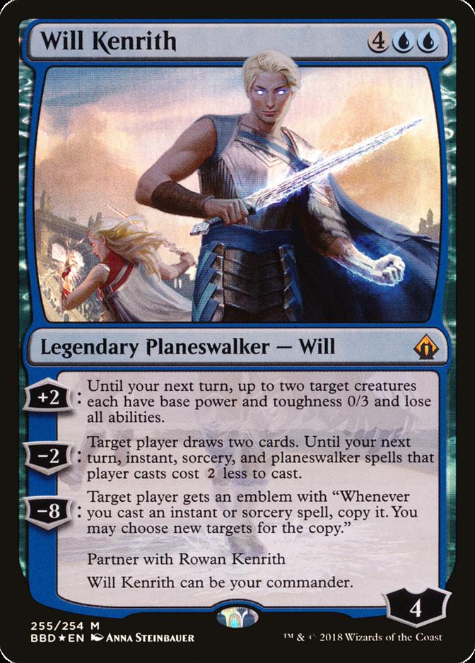 Will Kenrith [BBD]