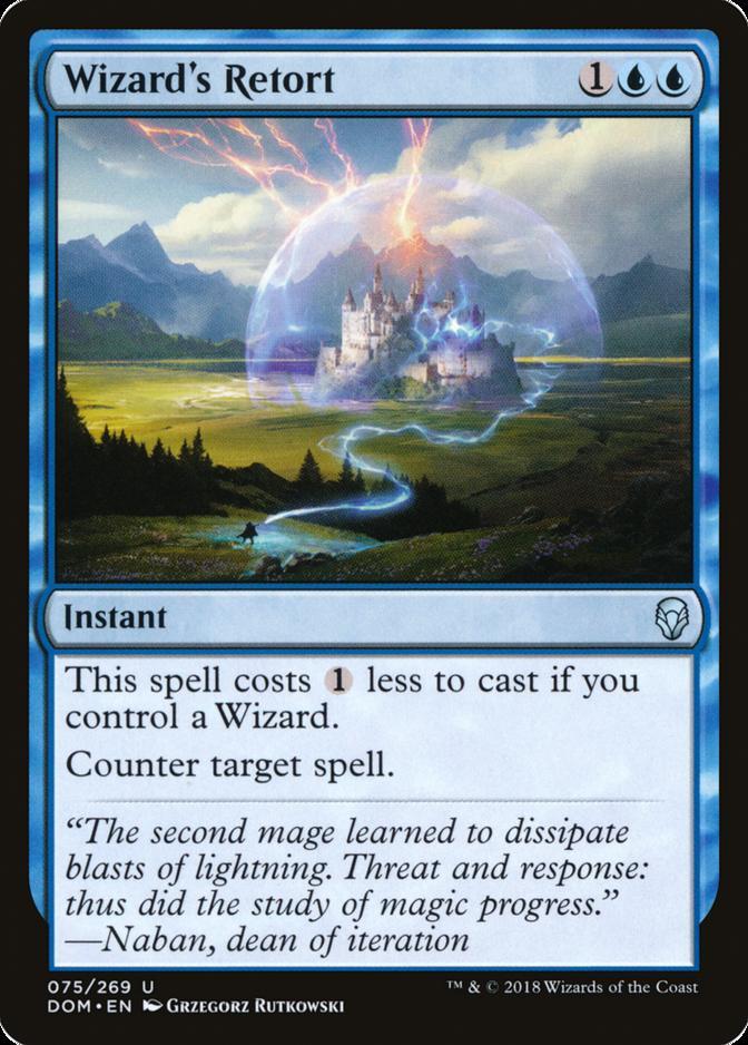 Wizard's Retort [DOM]
